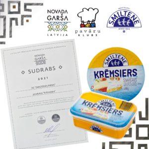 """Latvijas pārtikas produktu garšas konkursā """"Novada garša 2021″ trīs """"Smiltenes piens"""" ražotie produkti,  ieguvuši zīmi SUDRABS! Svaigais siers BURRATA, 35% SALDAIS KRĒJUMS  un KRĒMSIERS."""